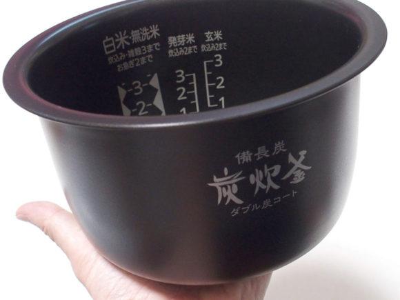 ricemaker_4
