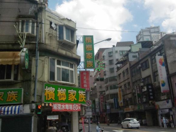 taiwan_55